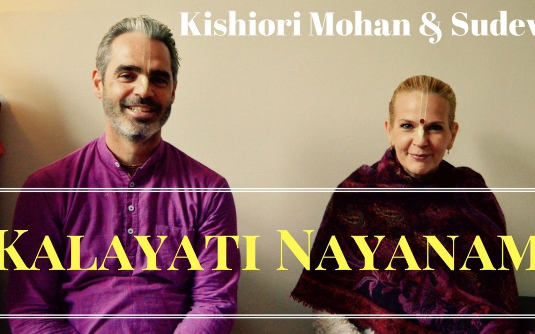 Kalayati Nayanam – Kishiori Mohan & Sudevi